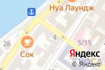 Схема проезда до компании Папа По в Астрахани