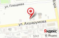 Схема проезда до компании Салон-магазин цветов в Астрахани