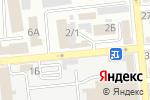 Схема проезда до компании Автомаркет в Астрахани