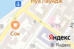 Схема проезда до компании Астраханское областное управление инкассации в Астрахани