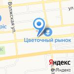 Эксперт-сервис на карте Астрахани