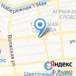 Мэйджор Экспресс на карте Астрахани