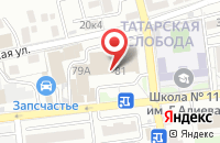 Схема проезда до компании Парадигма в Астрахани