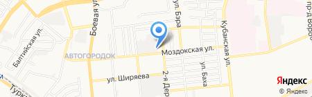 Автомойка на Моздокской на карте Астрахани