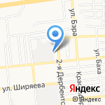 Plasti dip 30 на карте Астрахани