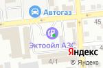 Схема проезда до компании АстраханьТехПром в Астрахани