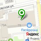 Местоположение компании РосЭкоСтрой