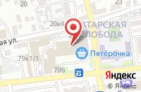 Схема проезда до компании Концерн  в Астрахани