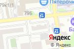 Схема проезда до компании Мэйджор Экспресс в Астрахани