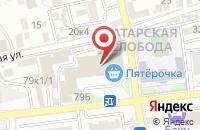 Схема проезда до компании АВМТЕХ в Астрахани