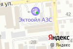 Схема проезда до компании А-групп в Астрахани