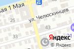 Схема проезда до компании У Ильдара в Астрахани