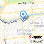 У Ильдара на карте Астрахани