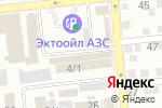 Схема проезда до компании Энергия в Астрахани
