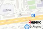 Схема проезда до компании Туфелька в Астрахани