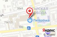 Схема проезда до компании Пилот в Астрахани