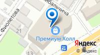 Компания Поставщик на карте