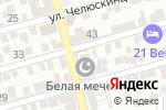 Схема проезда до компании Белая мечеть г. Астрахани в Астрахани