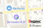 Схема проезда до компании FULLHOUSE в Астрахани