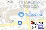 Схема проезда до компании Империя мебели в Астрахани