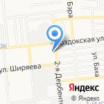 А-групп на карте Астрахани