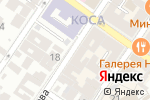 Схема проезда до компании Мармелад в Астрахани
