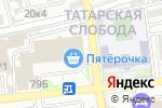 Схема проезда до компании АкваПрофи в Астрахани