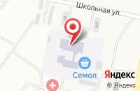 Схема проезда до компании Коминская национальная основная общеобразовательная школа в Кузнецово