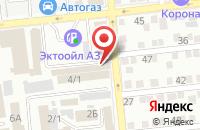 Схема проезда до компании Цветное молоко в Астрахани