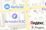 Схема проезда до компании Сауна в Астрахани