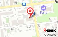 Схема проезда до компании Гром в Астрахани