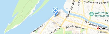 Кальян Хайям на карте Астрахани