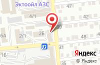 Схема проезда до компании ИНТЭК в Астрахани