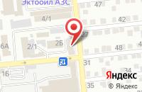 Схема проезда до компании Медсервис-ЮГ в Астрахани