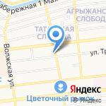 Ух ты на карте Астрахани