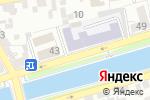 Схема проезда до компании Волго-Каспийский морской рыбопромышленный колледж в Астрахани