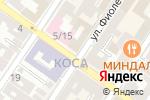 Схема проезда до компании Астраханский театр кукол в Астрахани