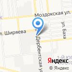 Столовая №1 на карте Астрахани