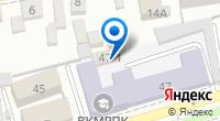 Компания Рубикон на карте