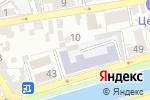 Схема проезда до компании Рубикон в Астрахани