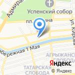 Рубикон на карте Астрахани