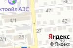 Схема проезда до компании Астраханская оконница в Астрахани