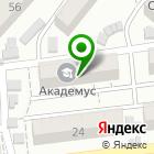 Местоположение компании Гидроспецстрой