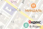 Схема проезда до компании Harley в Астрахани
