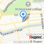 Спартак на карте Астрахани