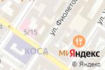 Схема проезда до компании Протея в Астрахани