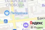 Схема проезда до компании Средняя общеобразовательная школа №11 им. Г.А. Алиева в Астрахани