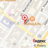 Министерство спорта и туризма Астраханской области