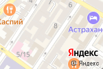 Схема проезда до компании Три Топора в Астрахани