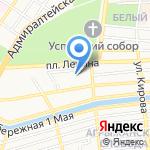 ИНДИГУС на карте Астрахани